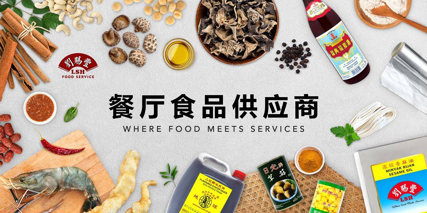 Where Food Meets Services