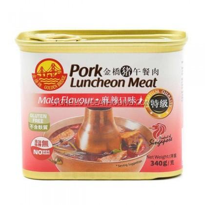 [STOCK CLEARANCE] Tin Babi Mala 午餐肉麻辣 (Luncheon Meat Mala) GOLDEN BRIDGE - 340g/24tin/ctn