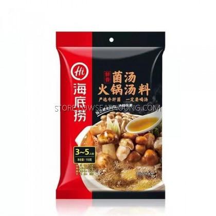 Steamboat Soup Mushroom 鲜香菌汤火锅汤料 HAI DI LAO - 110gm/34pkt/Ctn