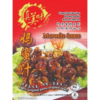 Marmite Sauce 妈蜜汁 Zhen Mei Wei - 160g/90pkts/ctn
