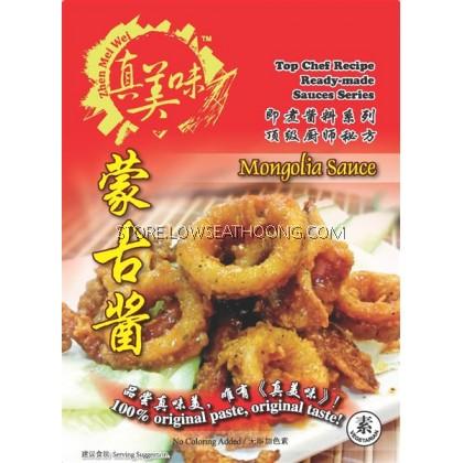 Mongolia Sauce 蒙古酱 Zhen Mei Wei - 120g/100pkts/ctn