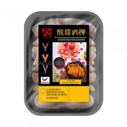 Marinated Sweet & Sour Chicken Fillet 腌制酸甜鸡柳 (内含酱料) CHEF LOY
